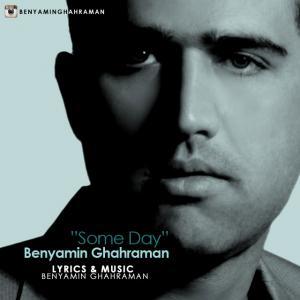 Benyamin Ghahraman – Ye Rouz Az Rouza
