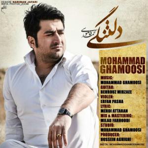 Mohammad Ghamoosi – Deltangi