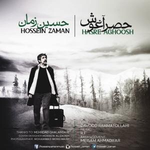 Hossein Zaman – Hasre Aghoosh