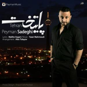 Peyman Sadeghi – Paytakht