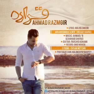 Ahmad Razmgir – Gharare