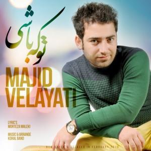 Majid Velayati – To Ke Bashi