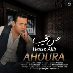 Ahoura – Hesse Ajib