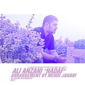 Ali Anzani – Hadaf