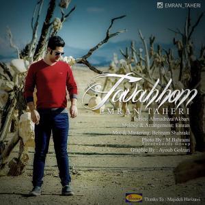Emran Taheri – Tavahom