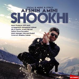 Afshin Amini – Shookhi