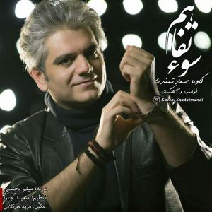 Kaveh Saadatmandi – Soe Tafahom