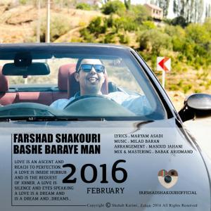 Farshad Shakouri – Bashe Baraye Man