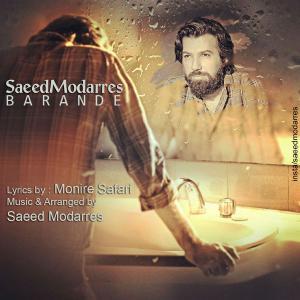 Saeed Modarres – Barande