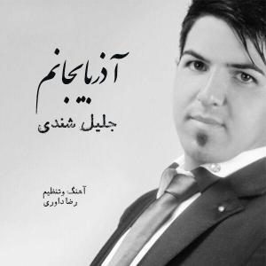 Jalil Shendi – Azarbayjanom