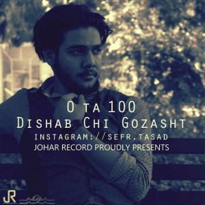 0TA100 – Dishab Chi Gozasht