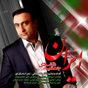 Jamshid Delshadi – Iran