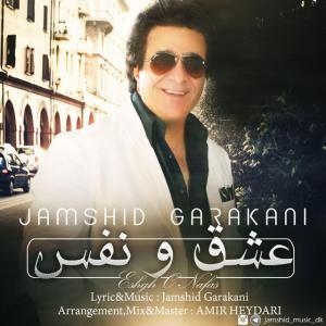 Jamshid Garakani – Eshghe Royaei