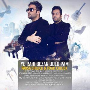 Parsa Chilick and Foad Chilick – Ye Rahi Bezar Jolo Pam