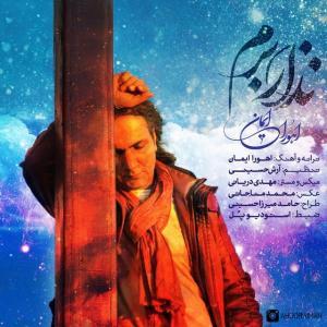 Ahoora Iman – Nazaar Beram