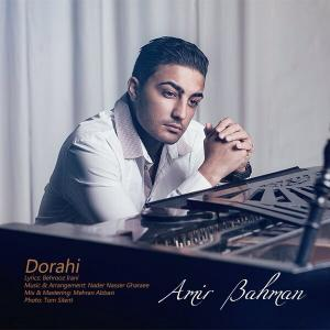 Amir Bahman – Dorahi