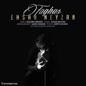 Ehsan Neyzan – Taghas