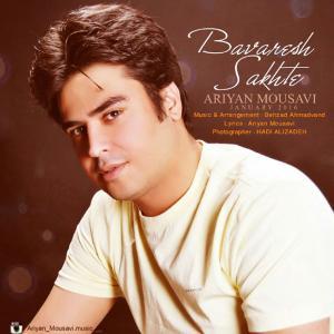 Ariyan Mousavi – Negahe Khaste