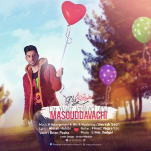 Masoud Davachi – Havato Daram