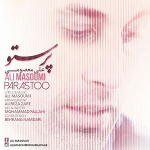 Ali Masoumi – Parastoo