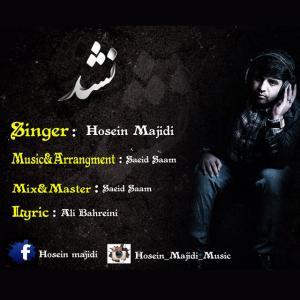 Hossein Majidi – Nashod