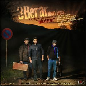 3Berar Band – Hojom