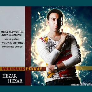 Mohammad Penhan – Hezar Hezar