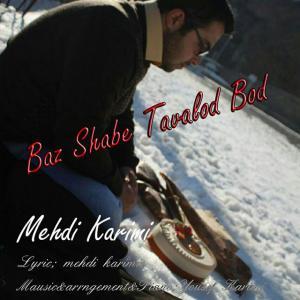 Mehdi Karimi – Baz Shabe Tavalodet Bod