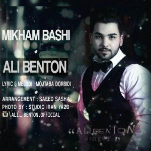 Ali Benton – Mikham Bashi