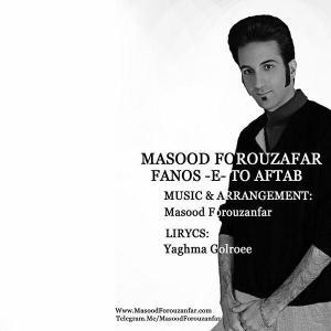 Masood Forouzanfar – Fanos e To Aftab