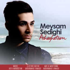 Meysam Sedighi – Asheghetam