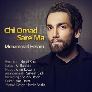 Mohammad Hesam – Chi Omad Sare Ma