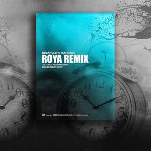 Erfan Hoseyni – Roya (Remix)