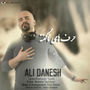 Ali Danesh – Harfhaye Nagofte