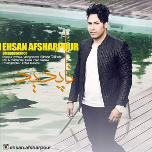 Ehsan Afsharpour – Napadid