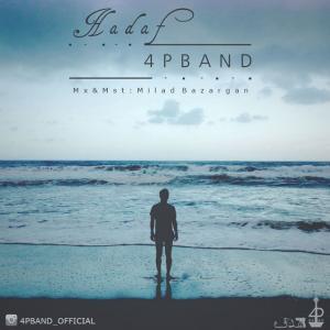 4P Band – Hadaf
