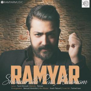 Ramyar – Shomarato Pak Mikonam