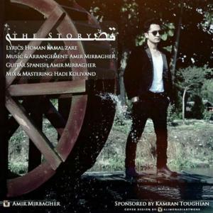 Amir Mirbagher – Ghese