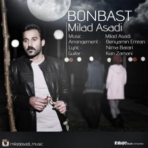 Milad Asadi – Bonbast