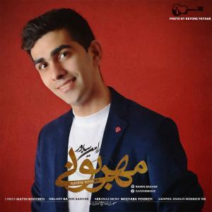 Ramin Saavar – Mehrabuni