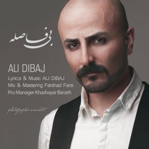 Ali Dibaj – Bi Faseleh