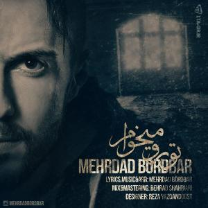 Mehrdad Bordbar – To Ro Mikham