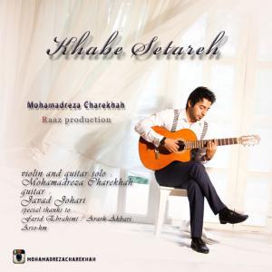 Mohammadreza Charekhah – Khabe Setareh