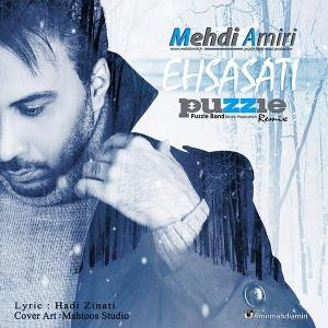 Mehdi Amiri – Ehsasati