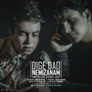 Iman NoLove – Dige Dad Nemizanam (Ft Daniyal Sadr)