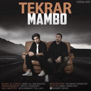 Mambo Band – Tekrar