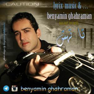 Benyamin Ghahraman – Ta Tahesh