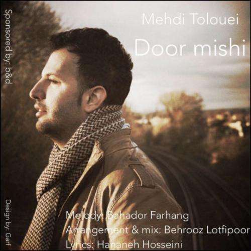 Mehdi Tolouei – Door Mishi