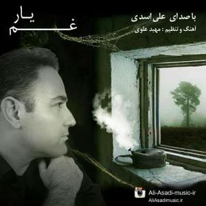 Ali Asadi – Ghame Yar