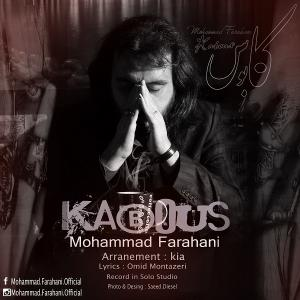 Mohammad Farahani – Kabous